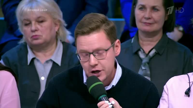 На Первом канале обсудили 15 летнего душителя из Кандалакши