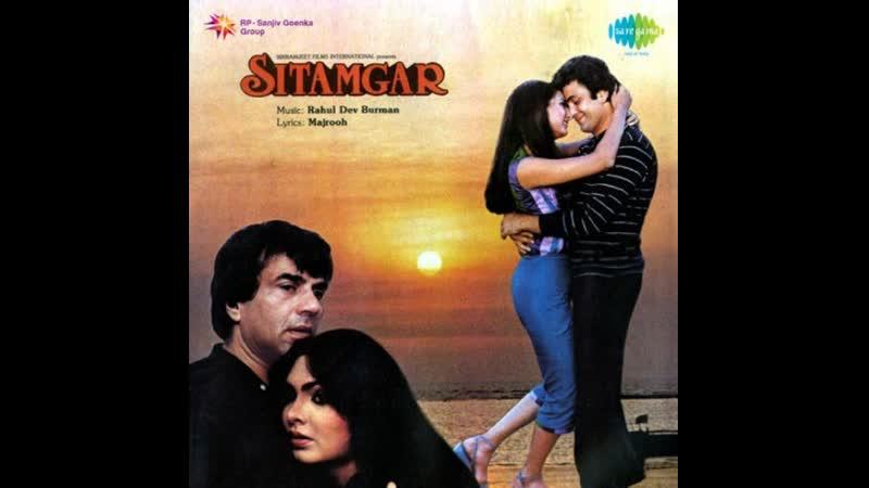 Ситамгар / Sitamgar (1985) РЕПОСТ!
