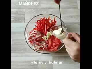 Вкуснейший салат Красное море