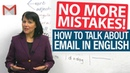 How to say your email correctly in English more