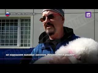 Максим Леонидов задержан в Петербурге