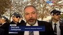 Вести в 20:00 • Новый теракт с грузовиком: в Иерусалиме хоронят жертв и рушат дом убийцы