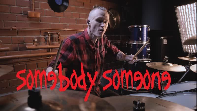 Korn Somebody someone Drum cover