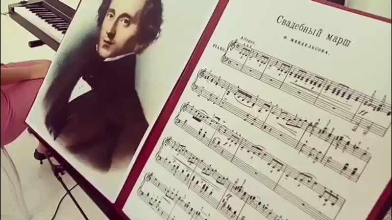 Гимн любви. Музыкальный автограф