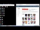Баг который работает Biglike накрутка баллов для раскрутки инстаграма тиктока вконтакте ютуба