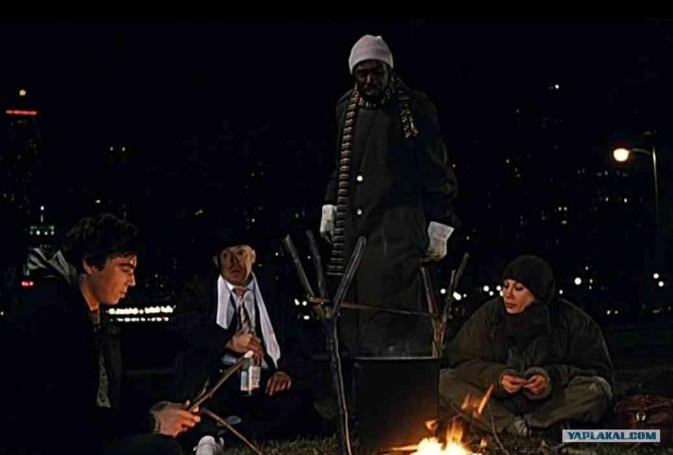 Борьба с расизмом на Первом канале