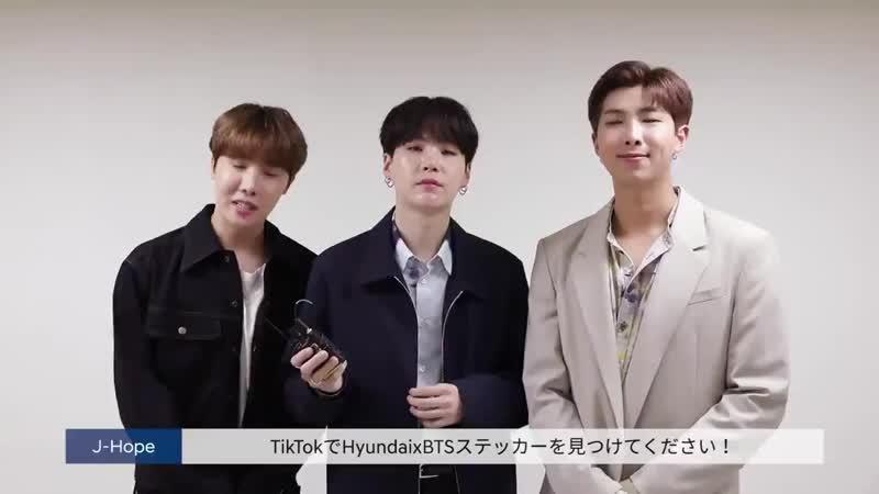 [VIDEO] BTSxHyundai