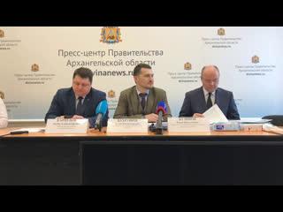 Стрим : о ситуации с короновирусом в Архангельской области