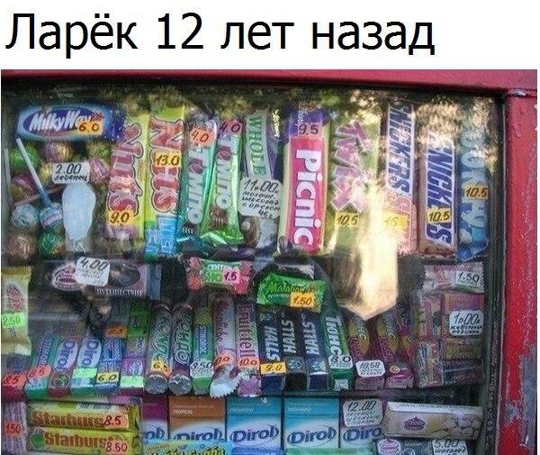 Иван Духовный |