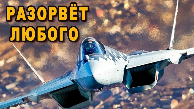 Революционное оружие для российских истребителей