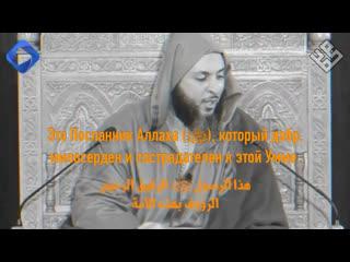 Шайхи Саид аль-Камали и Саад аль-Атик рассказывают о нашем Пророке ()