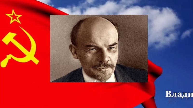 Ростов-на-Дону Ленин всегда живой