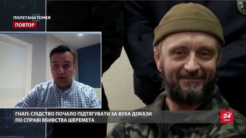 Чому українці стали байдужі до реформи поліції політолог назвав 3 причини Політанатомія