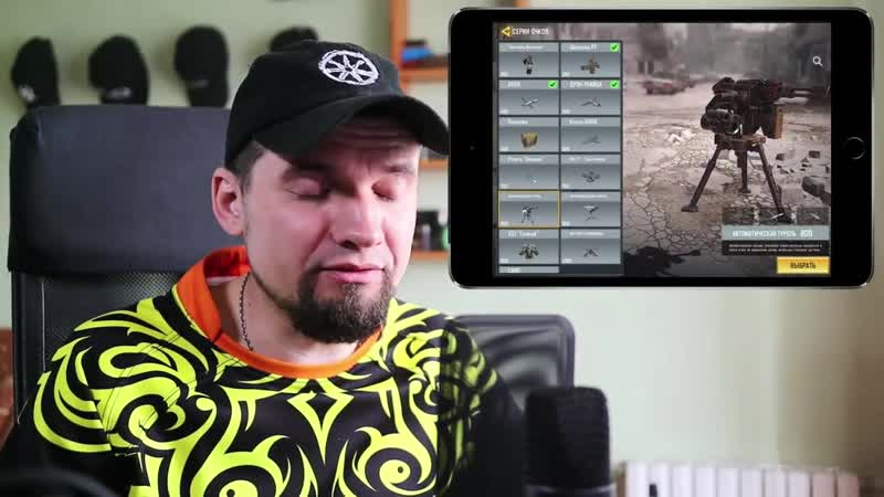 [BadGamer] Бафы и нерфы обновления Call of Duty Mobile   Все награды за рейтинг COD Mobile