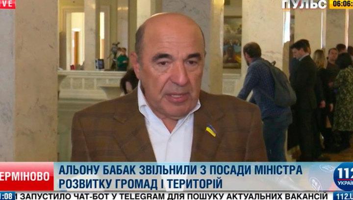 Депутат Рады Украину вгоняют в долги по сговору с иностранными кредиторами