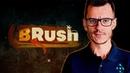 BRush 2 - Путь чемпионов StarSeries i-League Season 6 с Алексеем «yXo» Малецким