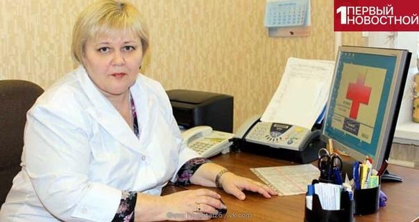 В Петербурге от коронавируса умерла врач-кардиолог горбольницы 26 Галина Литвинова Галина Анатольевна посвятила себя благородной профессии врача, многие годы лечила людей. Она пользовалась