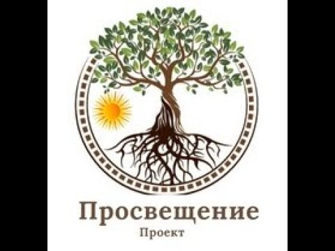 Возврат вкладов из полевых учреждений Госбанка СССР Проект Просвещение
