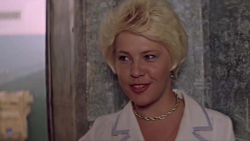Татьяна Догилева Отрывок из фильма Блондинка за углом 1984