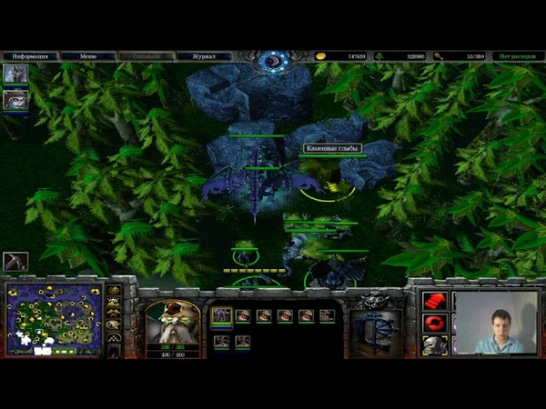 Warcraft 3 The Frozen Throne Земли бога v43 5w5 2 битва с Мал'Ганисом
