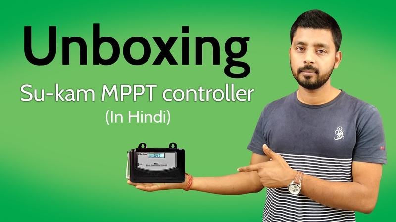 MPPT Solar Charge Controller – Reviews, Specifications, Features in Hindi English!