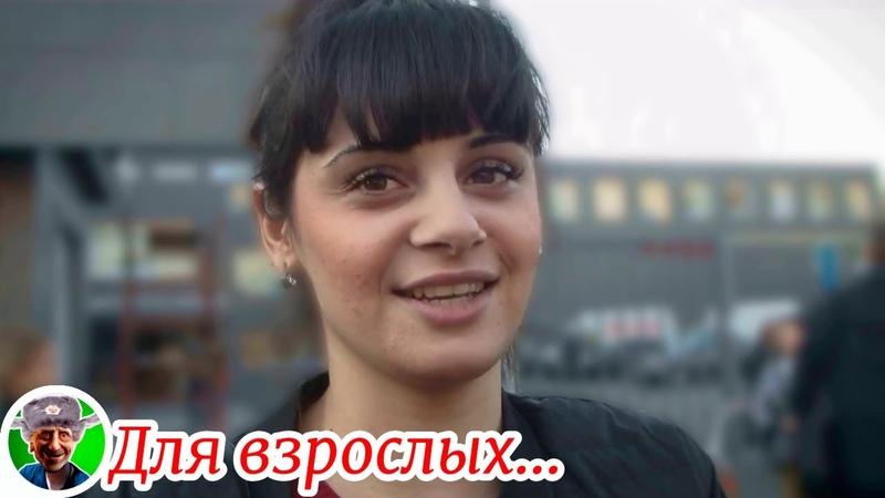 ЖЕНА ДОМА ТОГДА НЕ СМОТРИ ЛУЧШИЕ ПРИКОЛЫ ДЛЯ ВЗРОСЛЫХ МУЖИКОВ Русский ПрикоЛоЛ