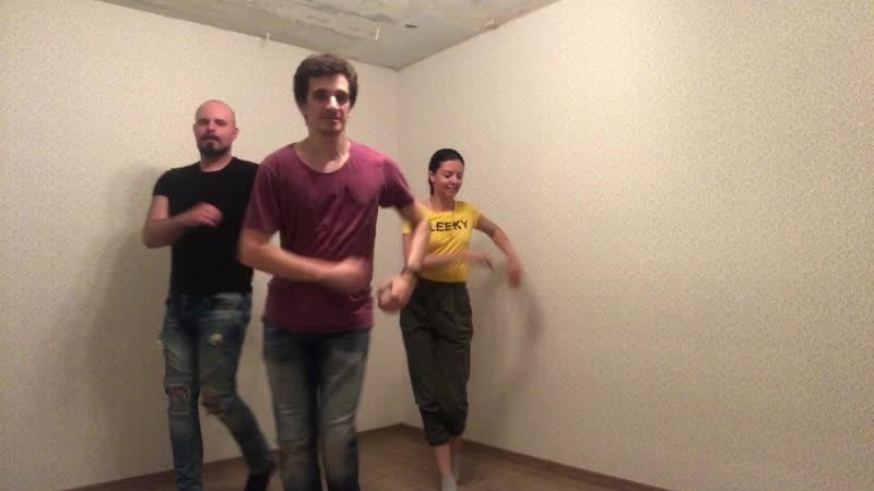 Танцуем Дома соло сальса бачата кизомба