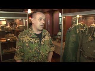 Выставка военных артефактов клуба реконструкции Память