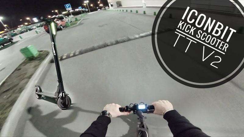 IconBIT Kick Scooter TT v2 First Person Driving Вождение от первого лица