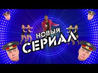 Проект Анна Николаевна на КиноПоиск HD