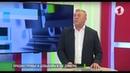 Приднестровье и довыборы в Госдуму России Вопрос дня 21 08 18
