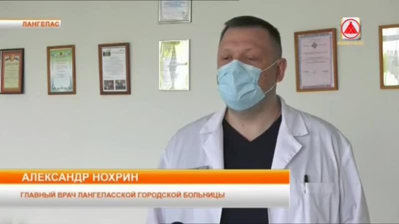 Комментарий главного врача Александра Нохрина о приостановлении работы КДП и женской консультации Лангепасской больницы