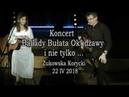Żukowska i Korycki - Koncert : Ballady Bułata Okudżawy i nie tylko