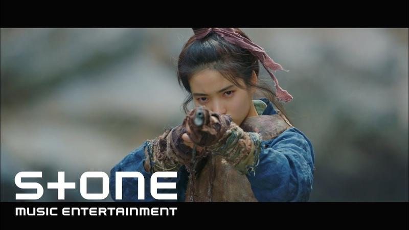 [미스터 션샤인 OST Part 1] 박효신 (Park Hyo Shin) - 그 날 (The Day) MV