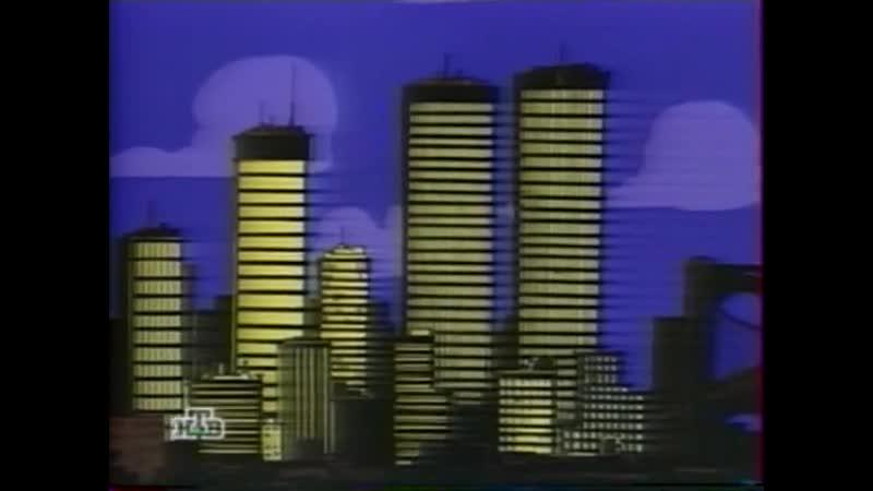 Байки из склепа мульт Season 1 Episode 8 Hyde and Go Shriek Кошмарные прятки 480p