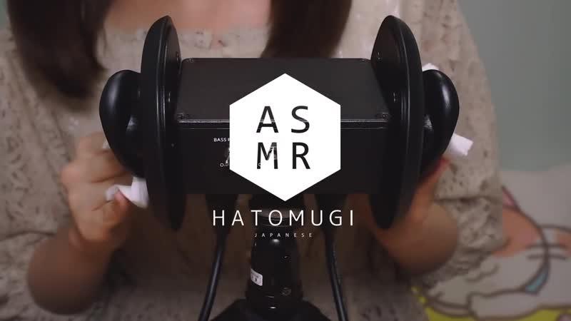 ASMR 耳を触りながら「ぱ行」のオノマトペを囁く👂 耳のマッサージ、コットン、ゴム手袋、ウェットティッシュ