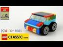 How to build LEGO 10696 For Kids - Car Hummer / Как построить машинку Хаммер