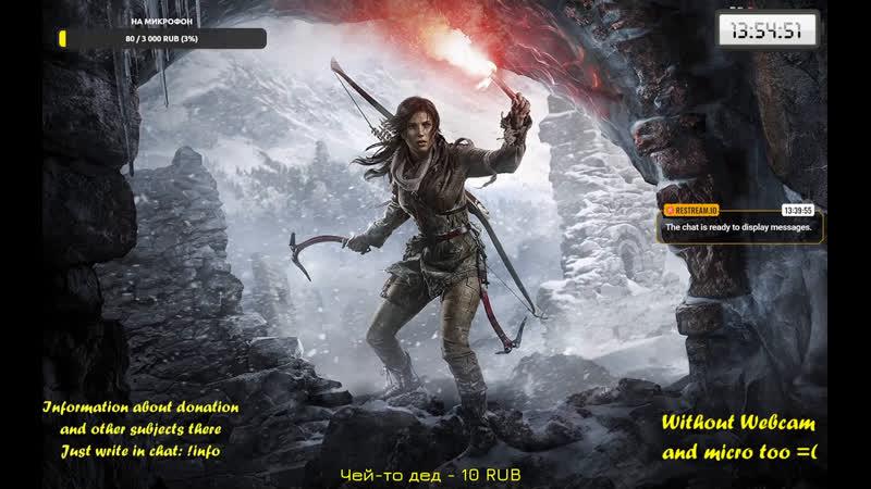 Tomb Raider разгадываю головоломки на 365 IQ часть 3