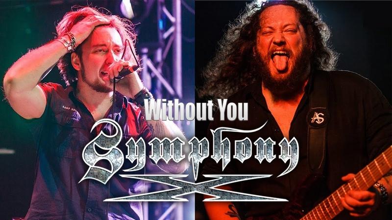 Symphony X Without you cover by Alexandr Strelnikov Max Ryanskiy