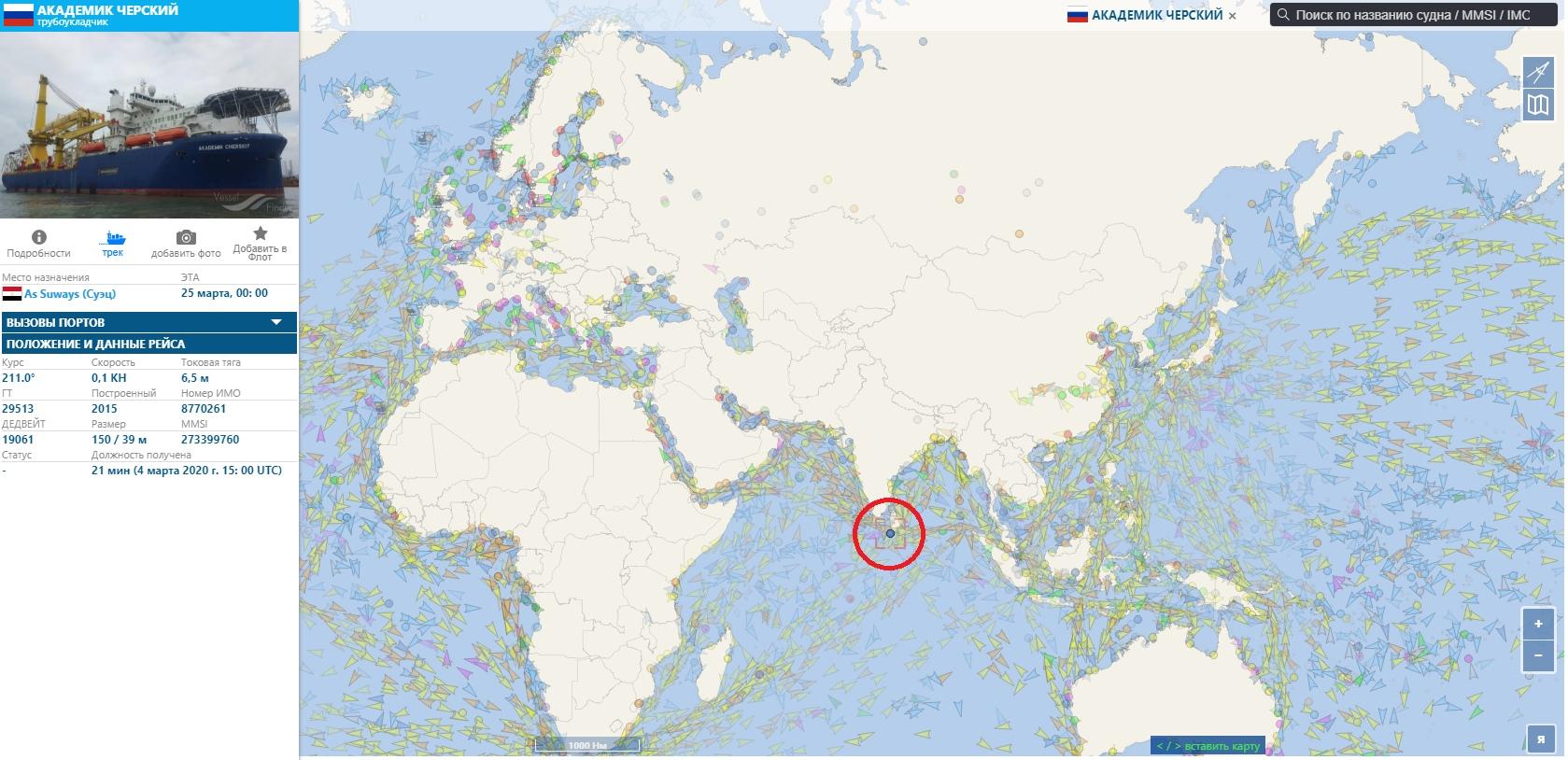 Российский трубоукладчик Академик Черский двигается в сторону Балтийского моря.