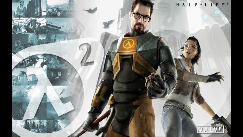 Прохождение Half Life 2 от Jacksona