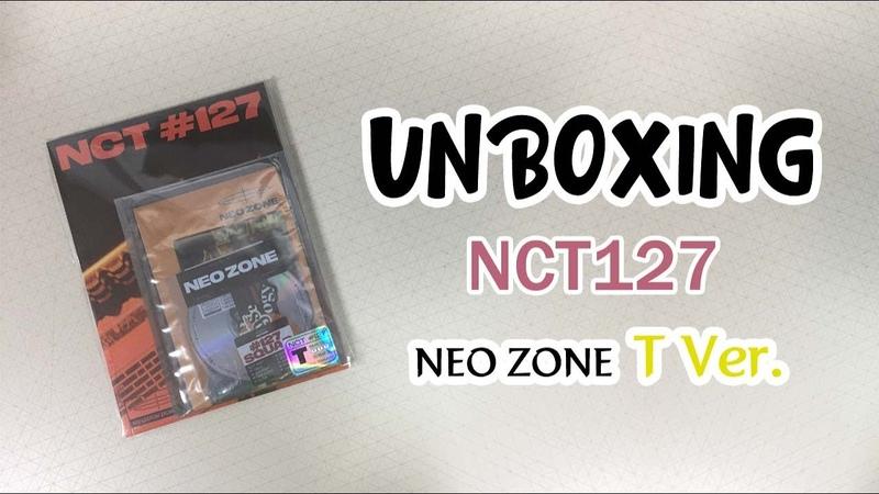 NCT127 2집 127 NEO ZONE 앨범 T버전 개봉 후기