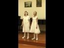 Сашина А Сурогина Х Концерт Вокального отдела Декабрь 2017