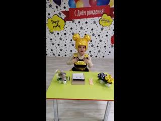 Мастер - класс с Куклой Лол