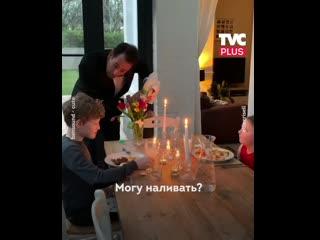 Званый ужин для детей