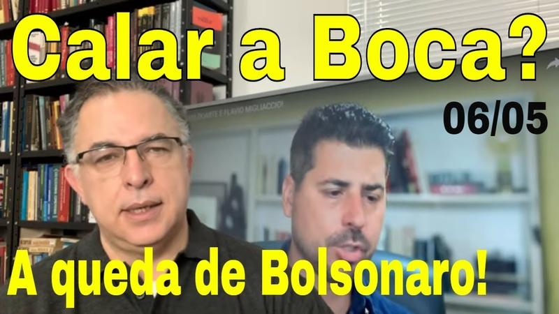 Cala a Boca Bolsonaro será impedido! Plutocracia começa a se incomodar! Henry Bugalho Vamos lutar!