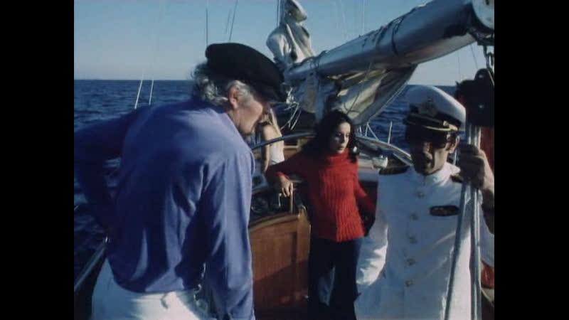 Тайна яхты Айвенго (Греция,1976) детектив, советская прокатная копия
