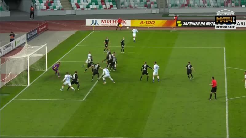 Динамо Минск 2 0 Торпедо БелАЗ Голы и лучшие моменты