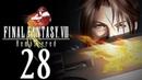 Lets Play Final Fantasy VIII Remastered 28 DIE Ragnarok Szene | Gameplay German Full HD