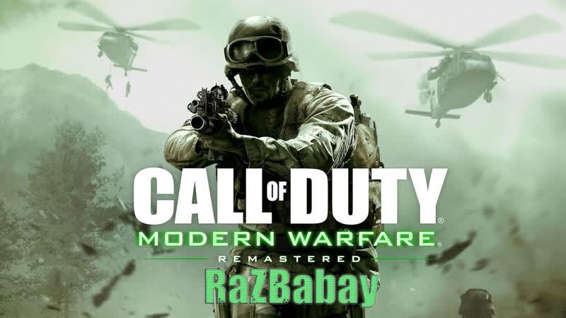 🔴Call of Duty🔴Modern Warfare Remastered